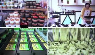 인기동영상-도정주간뉴스(2017년 12주) 대표이미지
