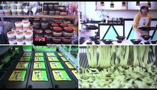 인기동영상-도정주간뉴스(2017년 15주) 대표이미지