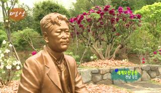 전남의 아름다운 영상-세계모란공원 대표이미지