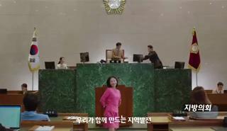 인기동영상-도정주간뉴스(2018년 33주) 대표이미지