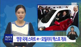 최근동영상-간추린 뉴스(2018년 41주) 대표이미지